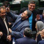 İran İslam Cumhuriyeti millet vekillerinin Federika Mogherini düşkünlüğü