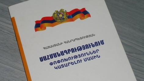 Ermenistan'da nefesler tutuldu