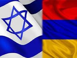 Israeli Minister in Armenia: Damage Control or Something More?