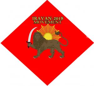 revan2018