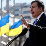 Gürcistanda  Saakaşvili vatandaşlıktan çıkarıldı
